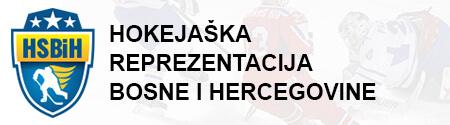Hokejaška reprezentacija Bosne i Hercegovine